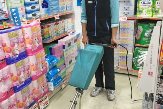 【アルバイト】ダスキンお掃除スタッフ
