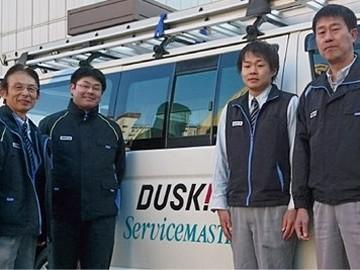 【パート・アルバイト】ダスキンハウスクリーニングスタッフ☆主婦の方・未経験者大歓迎☆