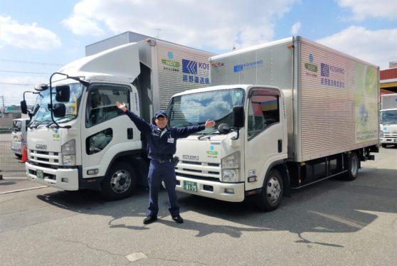 【京都方面】中型(3t)トラックドライバー
