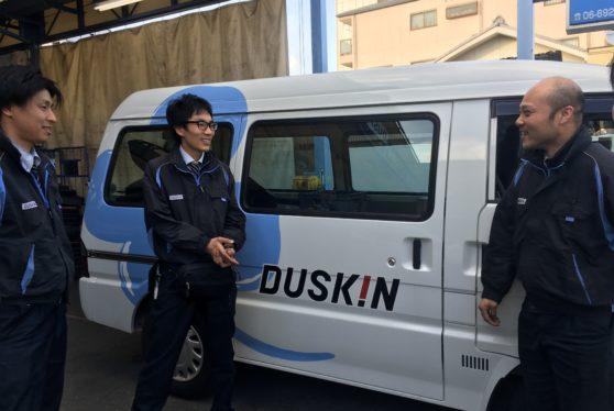 【正社員】ダスキン ルート配送ドライバー