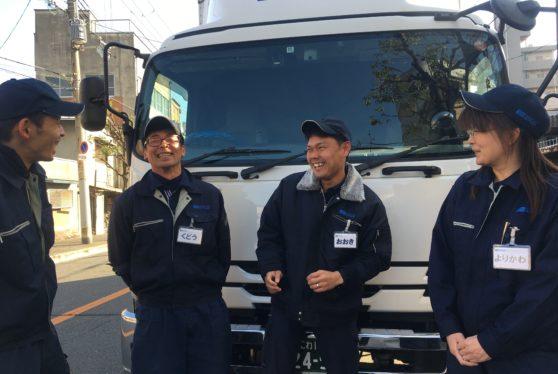 【勤務時間は14時まで!】中型(準中型)トラックドライバー