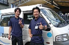 【ドライバーデビュー応援】ワンボックストラックドライバー