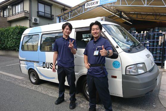 限定1名【ドライバーデビュー応援】ワンボックスドライバー